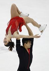 Marissa Castelli and Mervin Tran perform in the championship pairs free skate competition at the U.S. Figure Skating Championships Saturday, Jan. 21, 2017, in Kansas City, Mo. (AP Photo/Colin E. Braley)