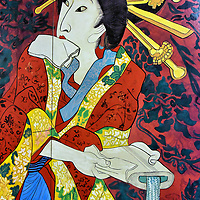 Tsukijishijo Station Mural in Tokyo, Japan<br /> A subway station is an unlikely place for gorgeous public artwork. The Tsukijishijo Station serving the Tsukiji Fish Market is a delightful exception. This image of a geisha girl &ndash; with her characteristic white makeup and red lips &ndash; is part of a large mural representing ukiyo-e woodblock painting. This art is part of the Oedo Line&rsquo;s extensive effort to reflect the local culture in their stations.