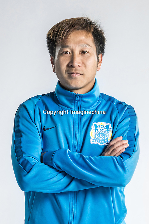 **EXCLUSIVE**Portrait of Chinese soccer player Lu Lin of Guangzhou R&F F.C. for the 2018 Chinese Football Association Super League, in Guangzhou city, south China's Guangdong province, 23 February 2018.