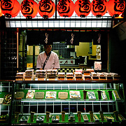 Sushi bar, Hiroshima, Japan (June 2004)