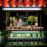 Sushi bar, Hiroshima, Japan (June 2004)