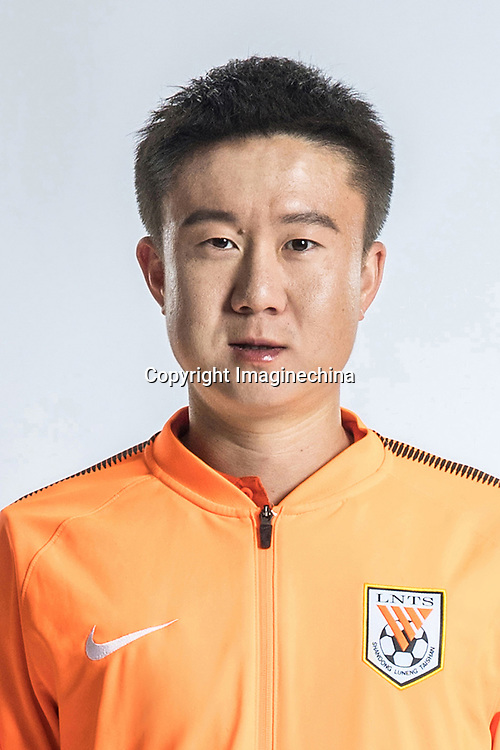 **EXCLUSIVE**Portrait of Chinese soccer player Zhang Chen of Shandong Luneng Taishan F.C. for the 2018 Chinese Football Association Super League, in Ji'nan city, east China's Shandong province, 24 February 2018.