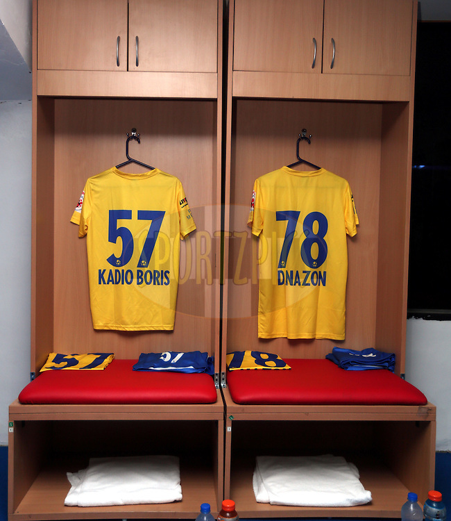 Kerala Blasters FC Dressing room  before the start of the match 9 of the Indian Super League (ISL) season 3 between Kerala Blasters FC and Delhi Dynamos FC held at the Jawaharlal Nehru Stadium in Kochi, India on the 9th October 2016.<br /> <br /> Photo by Sandeep Shetty / ISL/ SPORTZPICS