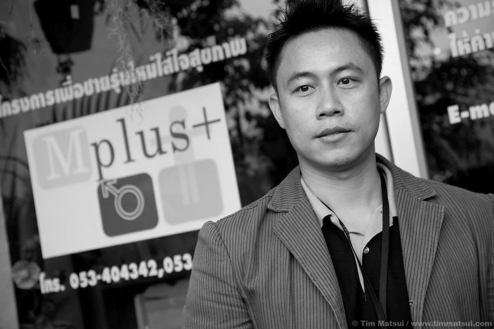 Project Director Monthian Promlatthisom outside of Mplus, a non governmental organization raising awareness about HIV/AIDS and other sexually transmitted infections in the gay, transgendered, and male sex worker community of Chiang Mai, Thailand. Mplus also offers free STI screening, counseling services, safe sex campaigns, training and skills courses, and a community center for the gay, transgendered, and male sex worker community.