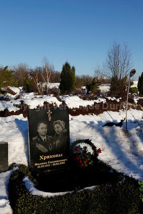 cemetery, Park of eternal Glory, Kiev // cimetiere, parc de la gloire eternelle, Kiev