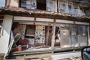 Inside the evacuated zone, Fukushima, Japan