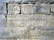 Sabaic inscription