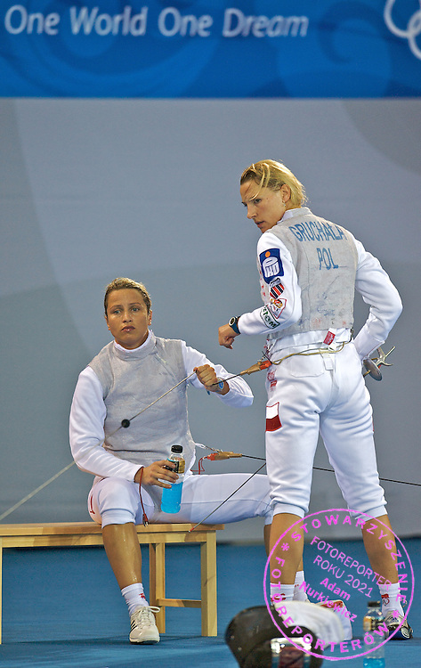MALGORZATA WOJTKOWIAK (POLAND)  & (R) SYLWIA GRUCHALA (POLAND)  DURING TRAINING 2 DAYS BEFORE BEGINING BEIJING 2008 OLYMPIC GAMES IN CHINA..CHINA , BEIJING , AUGUST 6, 2008..( PHOTO BY ADAM NURKIEWICZ / MEDIASPORT )..PICTURE ALSO AVAIBLE IN RAW OR TIFF FORMAT ON SPECIAL REQUEST.