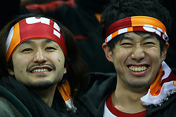 February 14, 2019 - Istanbul, Turkey - Japanese supporters during the UEFA Europa League round of 32 first leg football match between Galatasaray AS and SL Benfica at the Turk Telekom stadium, in Istanbul, on February 14, 2019. (Credit Image: © Mahmut Burak Burkuk/Depo Photos via ZUMA Wire)
