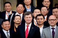 BALKENENDE CHINA