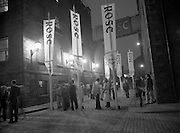 24/08/1984<br /> 08/24/1984<br /> 24 August 1984<br /> Opening of ROSC '84 at the Guinness Store House, Dublin. The outside of the Guinness Store House during the ROSC exhibition opening.