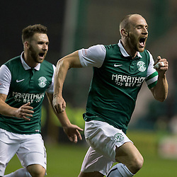 Hibs v Dundee United | Scottish League Cup | 4 November 2015