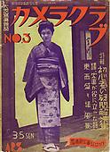 Camera Club 1937 - Issue #3