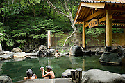 "Women bathing in the women-only ""Maya no yu"" (Maya is the name of Buddha's mother - hot spring) of the Takaragawa onsen (hot spring) in Gunma prefecture north of Tokyo - JAPAN 8 July 2006"