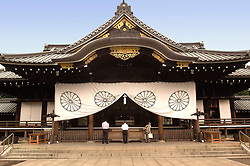 Famous and controversial Yasukuni Shrine in Tokyo