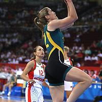 Womens Australia v Belarus