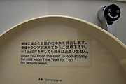 A modular type of bathroom typical of business hotels in Japan.