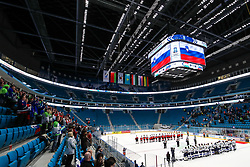 Players during national anthem and general view of arena after ice hockey match between Hunngary and Kazakhstan at IIHF World Championship DIV. I Group A Kazakhstan 2019, on May 3, 2019 in Barys Arena, Nur-Sultan, Kazakhstan. Photo by Matic Klansek Velej / Sportida
