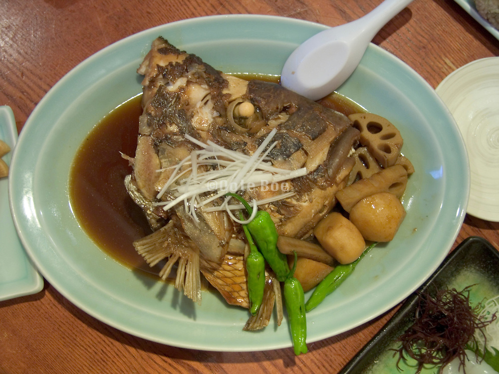Bream fish head a traditional Japanese dish