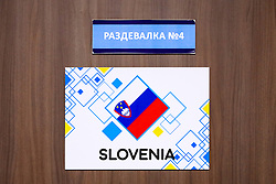 Slovenian log on the loocker room at ice hockey practice one day before at IIHF World Championship DIV. I Group A Kazakhstan 2019, on April 28, 2019 in Barys Arena, Nur-Sultan, Kazakhstan. Photo by Matic Klansek Velej / Sportida