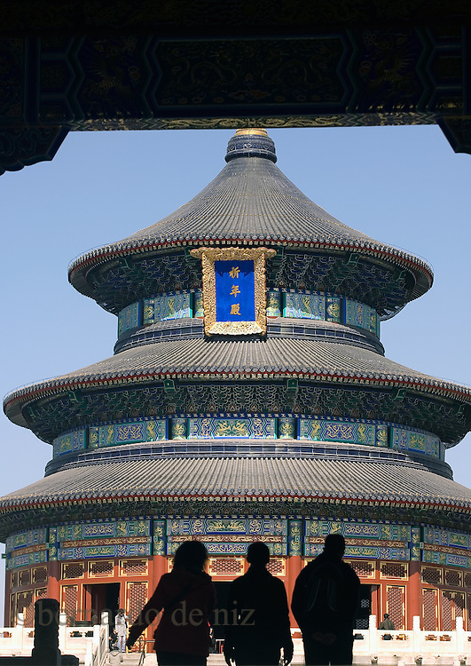 Templo del cielo, marzo del 2008, Beijing, China. Fotógrafo: Bernardo De Niz