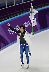 Korea's Tae-Yun Kim celebrates his bronze medal in the Men's 1000m Speed Skating at the Gangneung Oval during day fourteen of the PyeongChang 2018 Winter Olympic Games in South Korea.