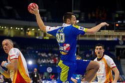 Dragan Gajic of Slovenia during handball match between Slovenia and F.Y.R. Macedonia for 5th place at 10th EHF European Handball Championship Serbia 2012, on January 27, 2012 in Beogradska Arena, Belgrade, Serbia.  (Photo By Vid Ponikvar / Sportida.com)