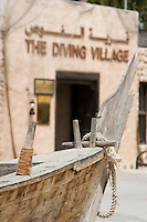 Dubai UAE old Diving Village in Bur Dubai