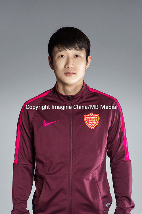 Portrait of Chinese soccer player Li Xun of Yanbian Funde F.C. for the 2017 Chinese Football Association Super League, in Namhae County, South Gyeongsang Province, South Korea, 11 February 2017.