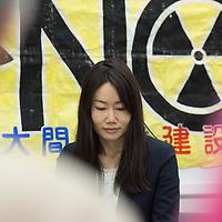 Omha  nuclear plant construction trial