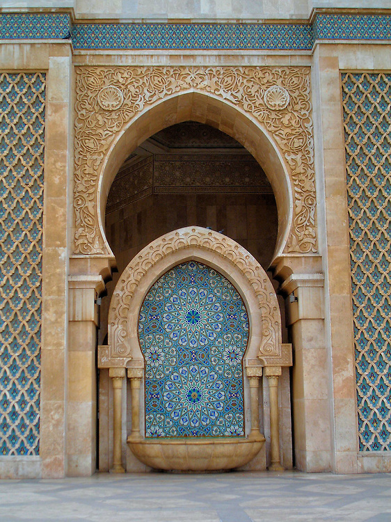 Zellij Artwork at Hassan II Mosque in Casablanca, Morocco <br />