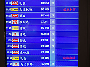 "23 FEBRUARY 2016 - BANGKOK, THAILAND:  A flight status board in Chinese, because of the large number of Chinese tourists coming to Thailand, at Don Mueang International Airport shows some of the cancellations of Nor Air flights. Nok Air, partly owned by Thai Airways International and one of the largest and most successful budget airlines in Thailand, cancelled 20 flights Tuesday because of a shortage of pilots and announced that other flights would be cancelled or suspended through the weekend. The cancellations came after a wildcat strike by several pilots Sunday night cancelled flights and stranded more than a thousand travelers. The pilot shortage at Nok comes at a time when the Thai aviation industry is facing more scrutiny for maintenance and training of air and ground crews, record keeping, and the condition of Suvarnabhumi Airport, which although less than 10 years old is already over capacity, and facing maintenance issues related to runways and taxiways, some of which have developed cracks. The United States' Federal Aviation Administration late last year downgraded Thailand to a ""category 2"" rating, which means its civil aviation authority is deficient in one or more critical areas or that the country lacks laws and regulations needed to oversee airlines in line with international standards.        PHOTO BY JACK KURTZ"