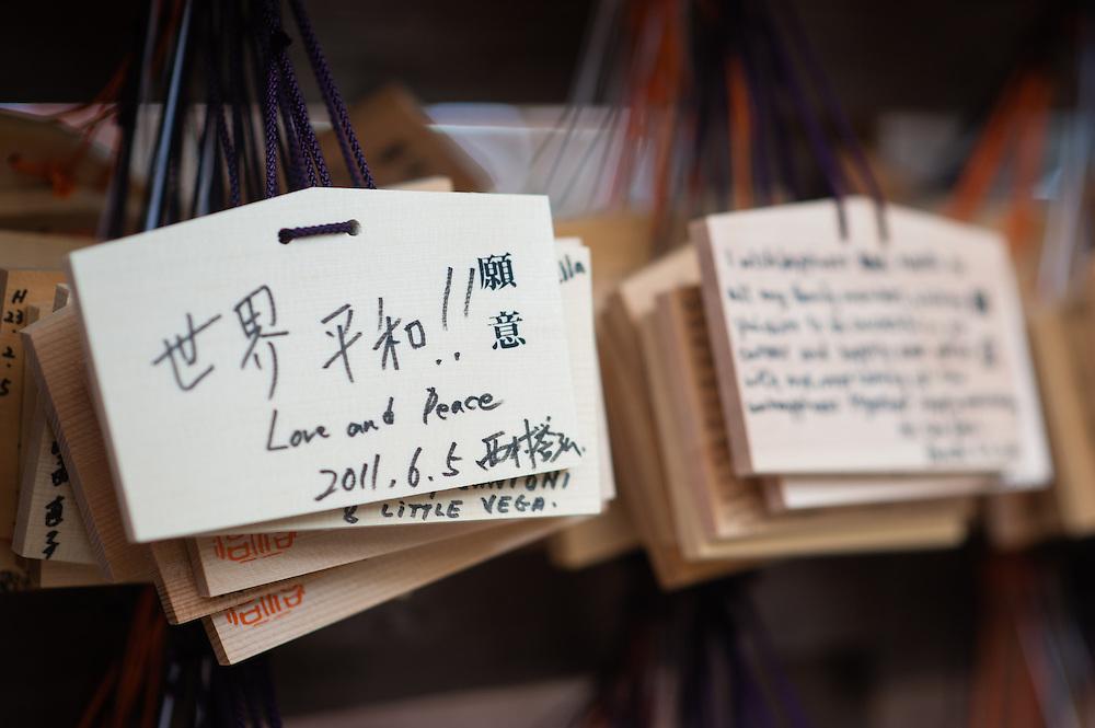 Wish wooden tablets at Meije Shrine in Tokyo (Japan)