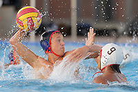 Senior attacker Kip Lund attempts a shot during the Lynbrook Vikings boys varsity water polo 13-10 victory over the Fremont Firebirds at Lynbrook in San Jose, Calif., on Tuesday, Oct. 25, 2011.