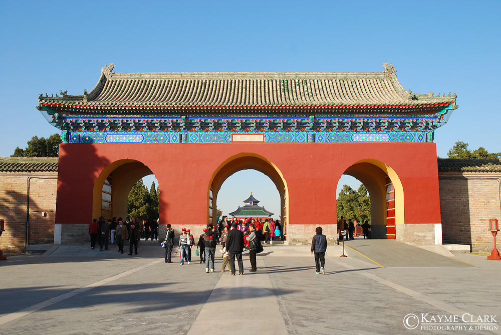 Chengzhen Gate, Temple of Heaven, Beijing, China