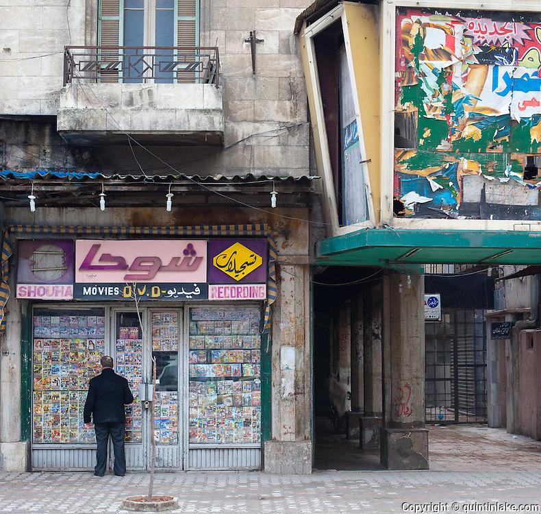 Aleppo Streets, Syria