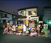 Material World: Japan