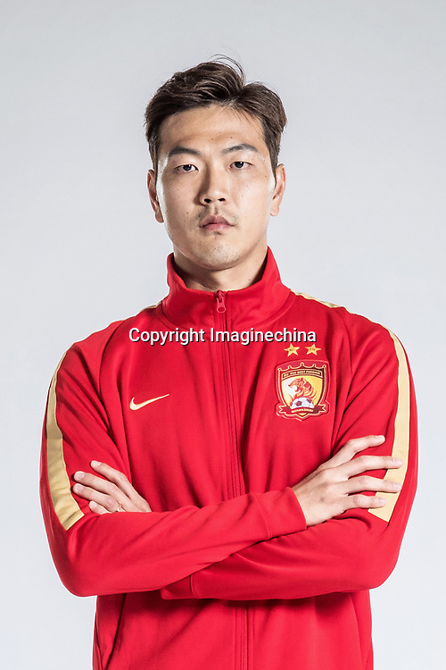 **EXCLUSIVE**Portrait of South Korean soccer player Kim Young-gwon of Guangzhou Evergrande Taobao F.C. for the 2018 Chinese Football Association Super League, in Guangzhou city, south China's Guangdong province, 8 February 2018.