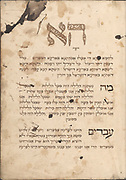A page from an 18th century Jewish prayer book (Maḥzor or Sidur) printed in France in the 1700s The Passover Haggadah