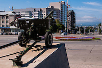 Russia, Sakhalin, Yuzhno-Sakhalinsk. Old Howitzer overlooking the city.