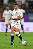 Rugby Union - 2019 Rugby World Cup - Quarter-Final: England vs. Australia<br /> <br /> England's Henry Slade kicks through for Jonny May to score his 2nd try, at Oita Stadium, Oita Prefecture.<br /> <br /> COLORSPORT/ASHLEY WESTERN