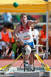 MALYKH Evgenii, RUS, Shot Put, F32/33, 2013 IPC Athletics World Championships, Lyon, France