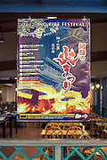 Aso Fire Festival activities – all weather pending. If rain, the town PA announcement system informs locals of the new date.