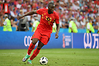 Romelu LUKAKU (BEL), Aktion,Einzelaktion,Einzelbild, Freisteller,Ganzkoerperaufnahme, ganze Figur. Belgien (BEL) - Panama (PAN) 3-0, Vorrunde, Gruppe G, Spiel 13, am 18.06.2018 in SOTSCHI,Fisht Olymipic Stadium. Fussball Weltmeisterschaft 2018 in Russland vom 14.06. - 15.07.2018. *** Romelu LUKAKU BEL Action Single action Single-shot Cut out Full length whole figure Belgium BEL Panama PAN 3 0 First round Group G Match 13 on 18 06 2018 in SOCHI Fisht Olymipic Stadium Football World Cup 2018 in Russia vom 14 06 15 07 2018