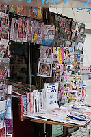 news stand in shanghai china with magazines