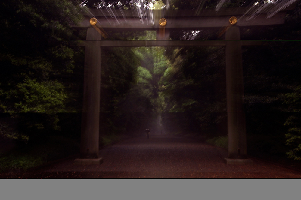 TOKYO JAPAN -21-MAY-2004:..Meiji Jingu  Shrine, A Shinto shrine Constructed  for  the  Emporor Mejij (1868-1912) includes  175 acres of  gardens and  shrine buildings Built in th e  Nagarezukuri style of Japanese architecture completed in  1920.