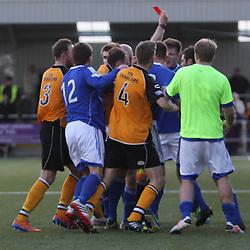 Annan v Peterhead   Scottish League Two   22 March 2014