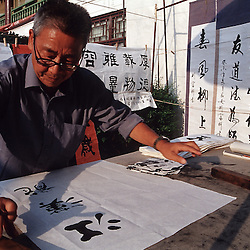 A street calligrapher selling his work in Xian, China.