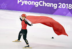 PYEONGCHANG, Feb. 17, 2018  Li Jinyu of China celebrates after finishing ladies' 1500m final of short track speed skating at 2018 PyeongChang Winter Olympic Games at Gangneung Ice Arena, Gangneung, South Korea, Feb.17, 2018. Li Jinyu claimed second place in a time of 2:25.703. (Credit Image: © Wang Haofei/Xinhua via ZUMA Wire)