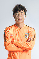 **EXCLUSIVE**Portrait of Chinese soccer player Hao Junmin of Shandong Luneng Taishan F.C. for the 2018 Chinese Football Association Super League, in Ji'nan city, east China's Shandong province, 24 February 2018.